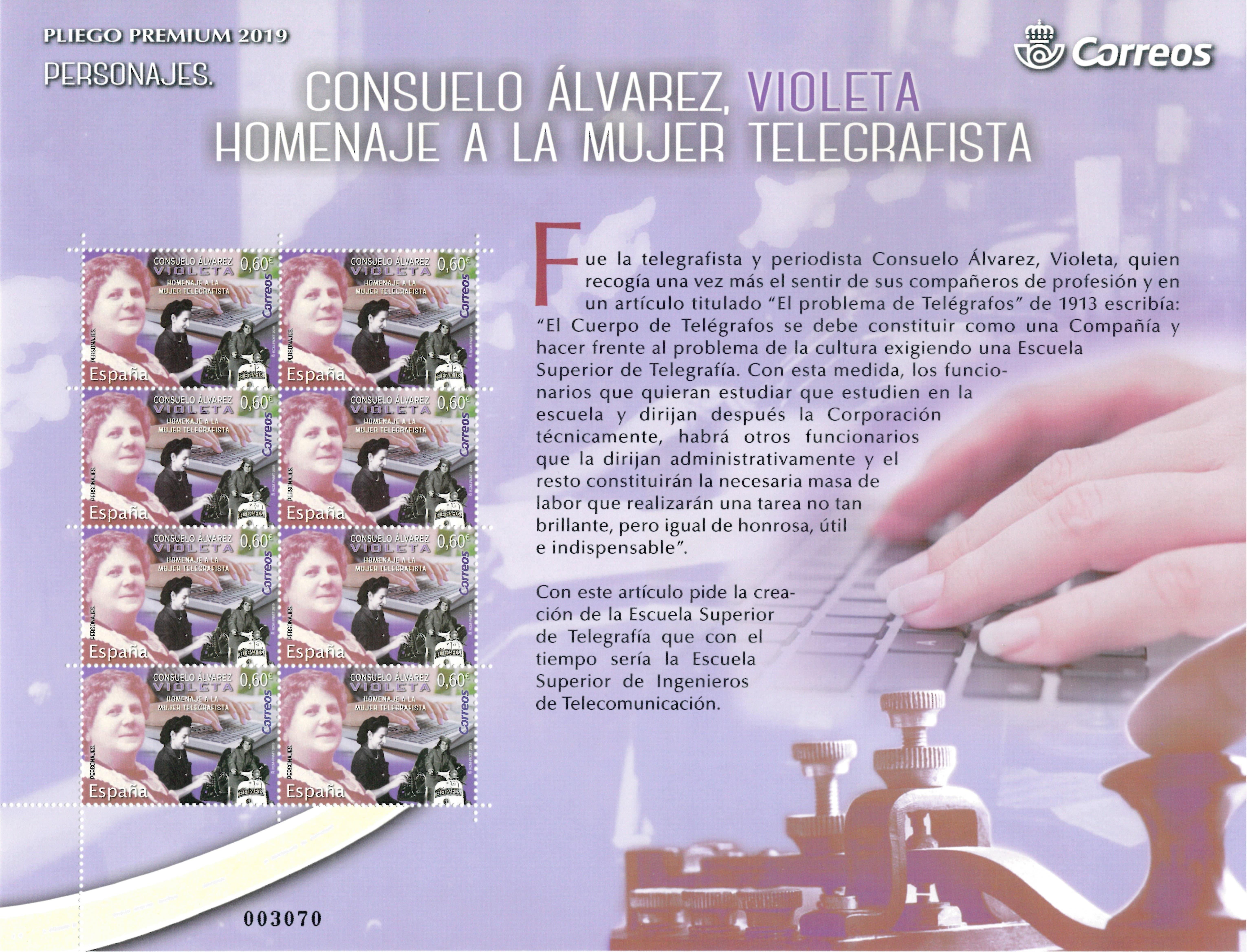 Pliego-premium-Consuelo-Álvarez