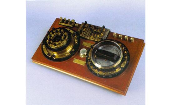 Conmutador universal Echenique