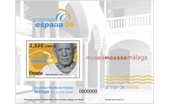 Sello dedicado al Museo Picasso de Málaga